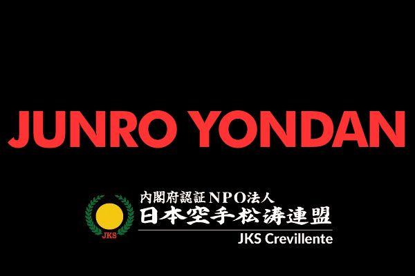 Junro Yondan